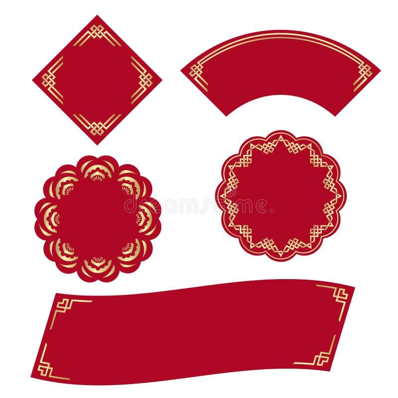 Den guld- ramen och det röda bakgrundsbanret för kinesisk festival- och händelseberömvektor planlägger stock illustrationer