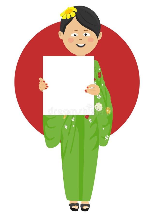 Den gulliga asiatiska kvinnan som bär den traditionella japanska tillfälliga sommarkimonot, kallade brädet för det Yukata innehav vektor illustrationer