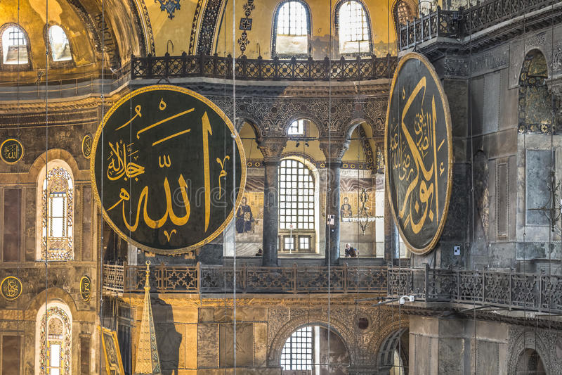Den Hagia Sophia (som kallas också Hagia Sofia eller Ayasofya) inre arkivfoto