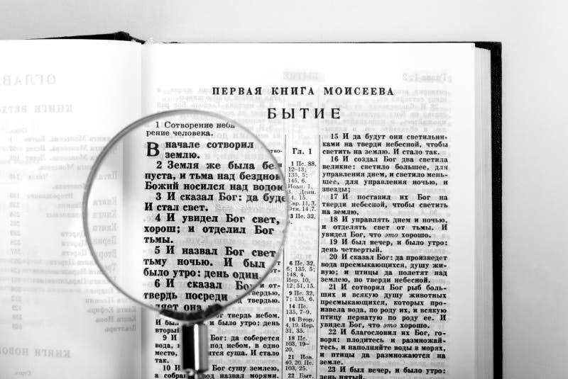 Den heliga bibeln i ryss royaltyfria bilder