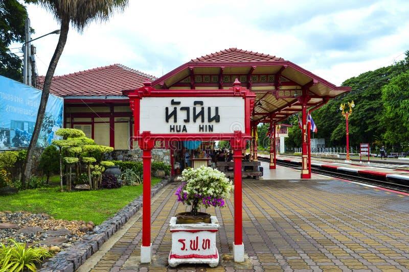 Den Hua Hin j?rnv?gsstationen, ?r det en drevstation som lokaliseras i Hua Hin Subdistrict, Prachuap Khiri Khan Province arkivfoton