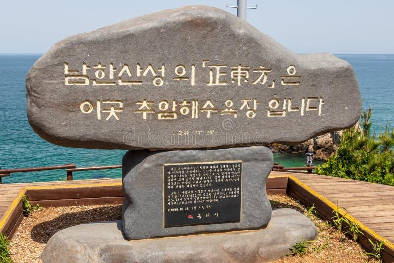 Den huvudsakliga stenmonumentet av den Jeungsan stranden nära fyren och ljusstaken vaggar, koreanska Chotdaebawi Donghae Gangwon  royaltyfria bilder