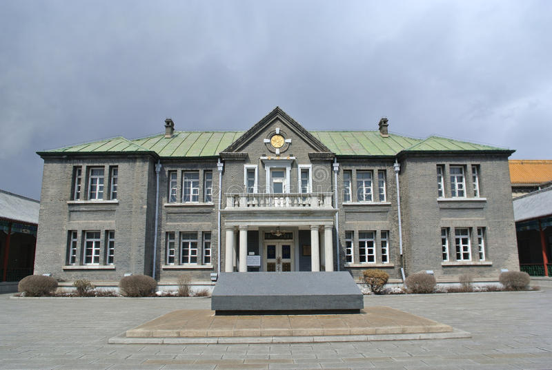 Den imperialistiska slotten av Manchukuo royaltyfria bilder