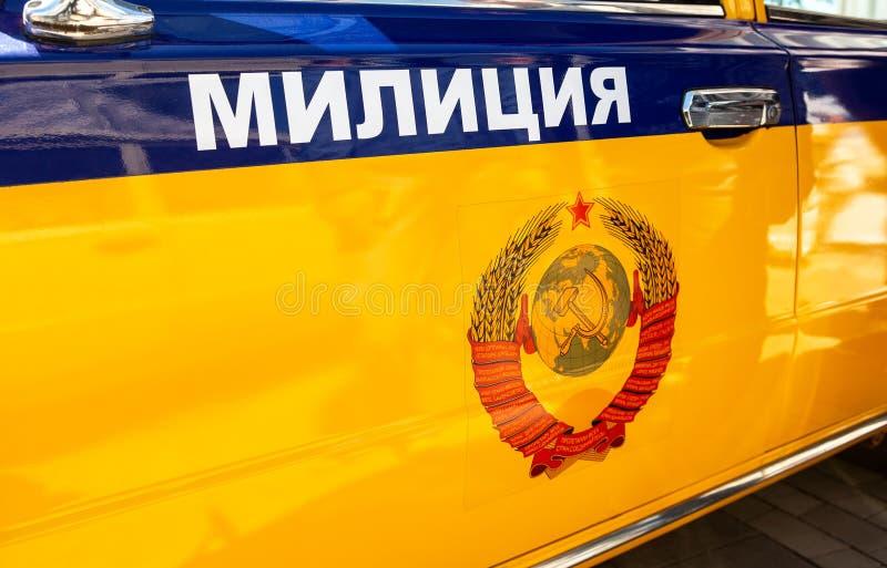 Den inskriftMilitsia polisen och emblem av före detta Sovjetunionen arkivfoto