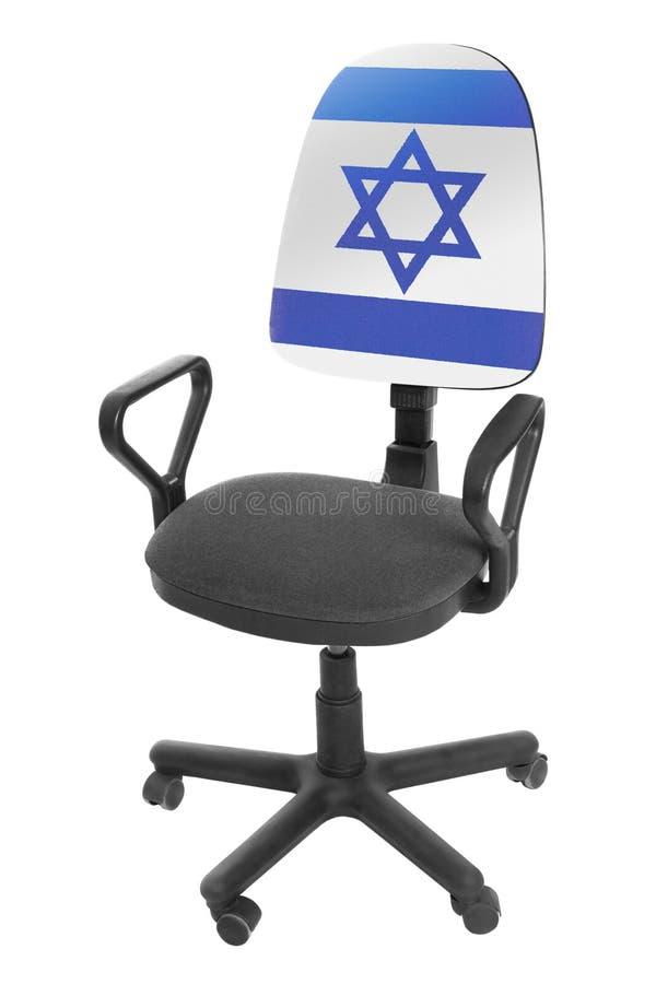 Den israeliska flaggan royaltyfria bilder