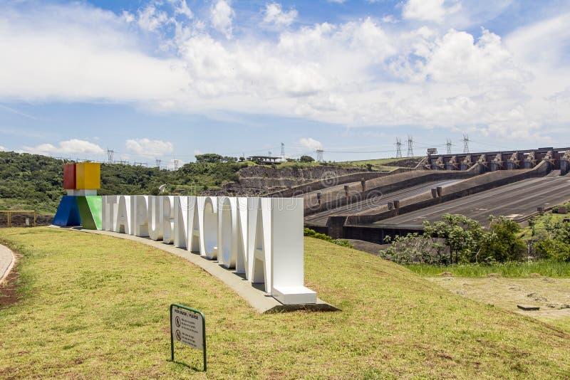 Den Itaipu fördämningen, Foz gör Iguacu, Brasilien arkivfoto