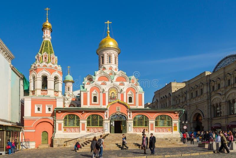 Den Kazan domkyrkan är en rysk ortodox kyrka, Moskva, Ryssland royaltyfri bild