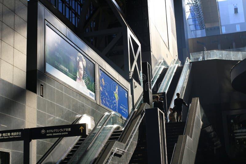 Den Kyoto stationen är den andra - största stationen i Japan royaltyfri fotografi