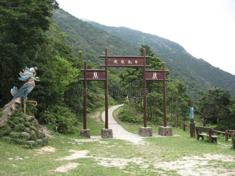 Den Lantau slingan nära vishetbanan på slutet av Ngongen Ping Fun Walk, Lantau ö, Hong Kong royaltyfri bild
