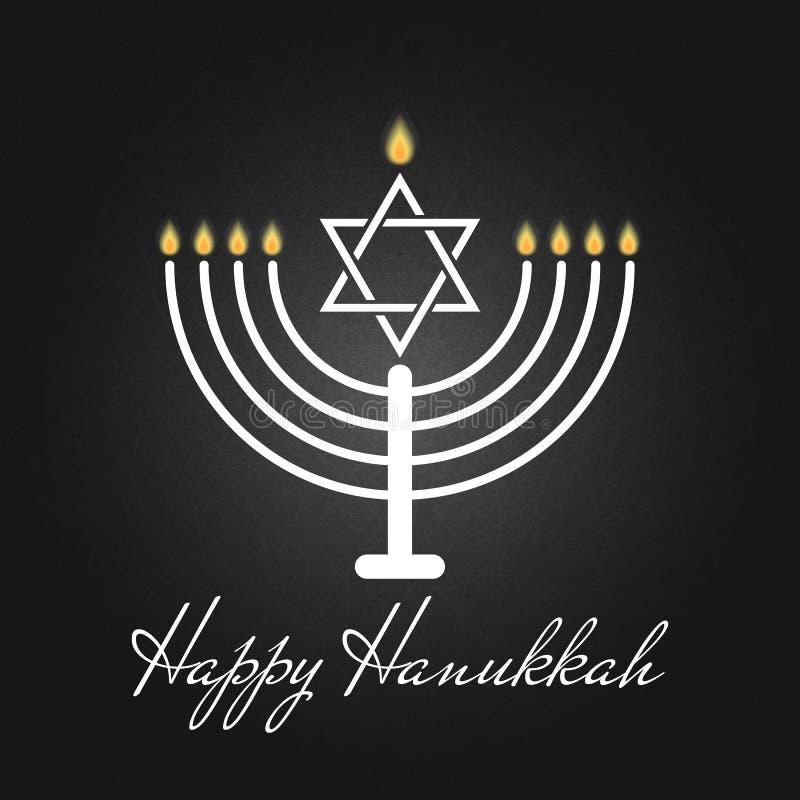 Den lyckliga Chanukkah är ett traditionellt affisch- eller hälsningkort för judisk ferie rededicationen av den heliga templet på  stock illustrationer