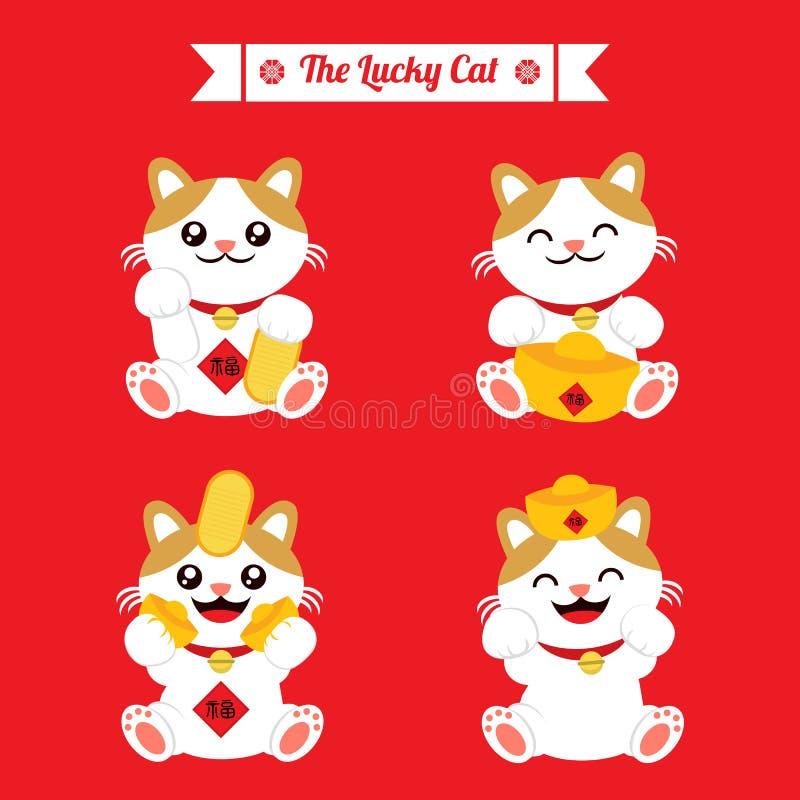 Den lyckliga kattsymbolen vektor illustrationer