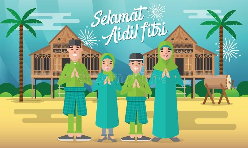 Den lyckliga moslemfamiljen firar för aidilfitri med med det traditionella malaybyhuset/Kampung och trummar på bakgrund royaltyfri bild