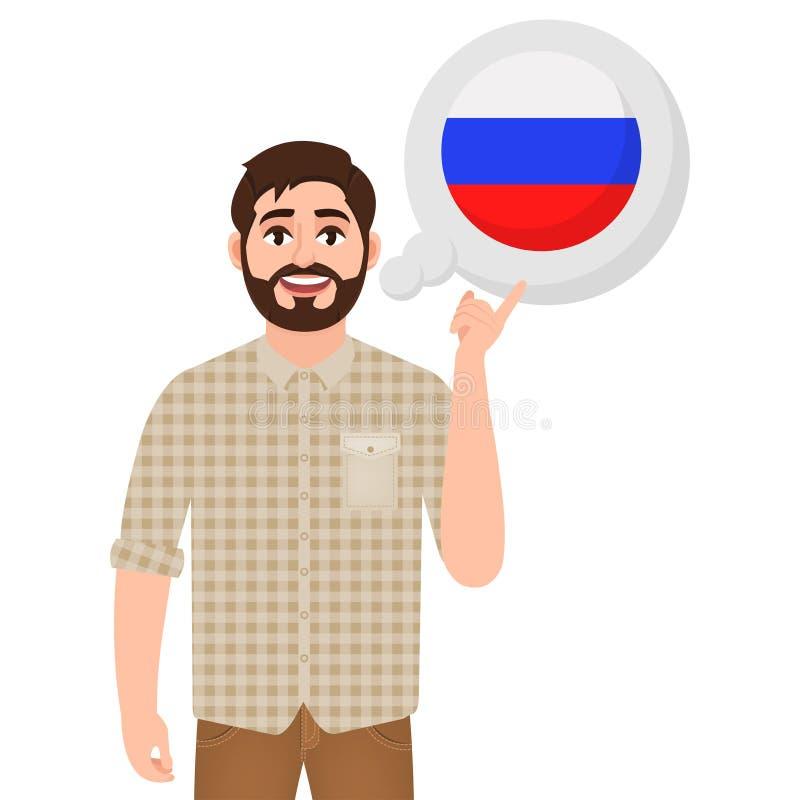 Den lyckliga skäggiga mannen säger eller tänker om landet Ryssland, symbol för europeiskt land, handelsresande eller turist royaltyfri illustrationer