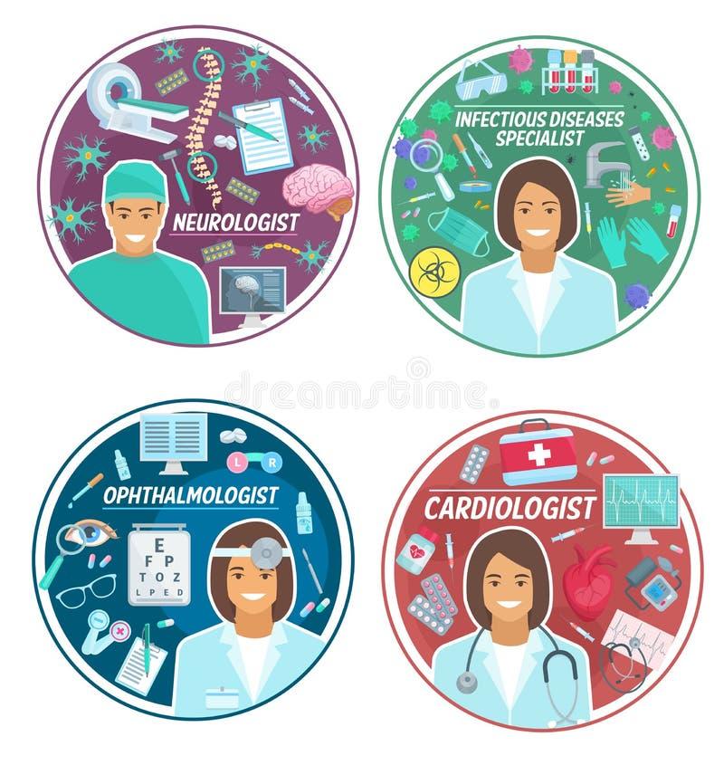Den medicinska kliniken manipulerar vektorsymboler royaltyfri illustrationer