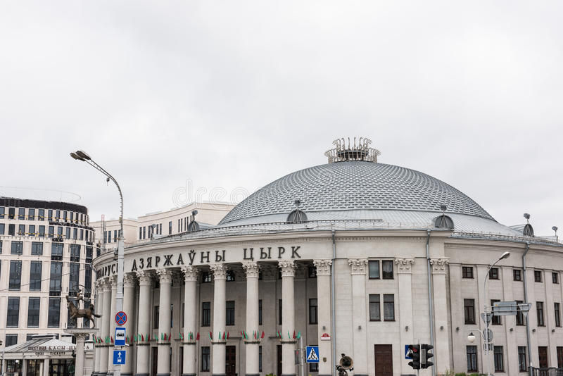 Den Minsk cirkusen fotografering för bildbyråer