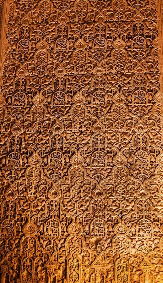 Den moriska väggen planlägger Sala de Albencerrajes Alhambra Granada Spain royaltyfria bilder