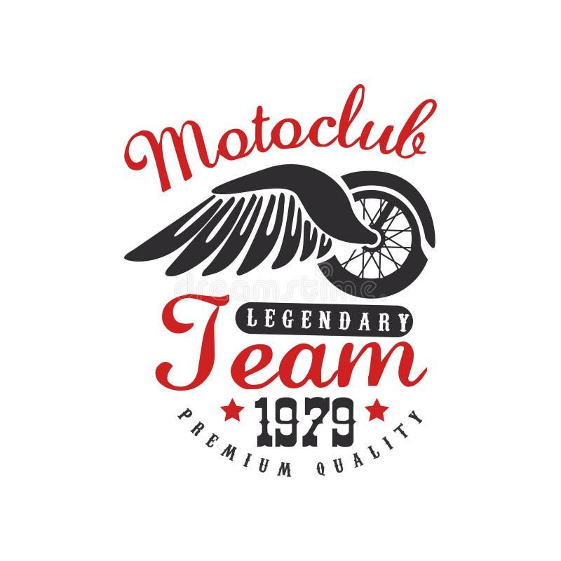 Den Motoclub logoen, designbeståndsdelen för motor eller cyklistklubban, motorcykelreparation shoppar, skrivar ut för att bekläda royaltyfri illustrationer