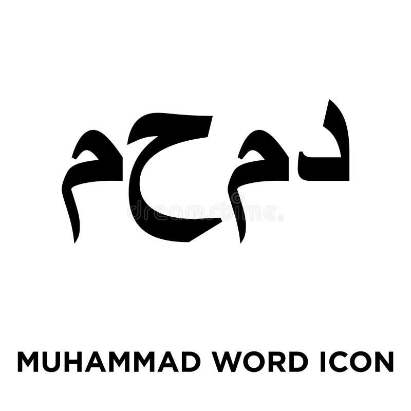 Den Muhammad Word symbolsvektorn som isoleras på vit bakgrund, logo lurar royaltyfri illustrationer