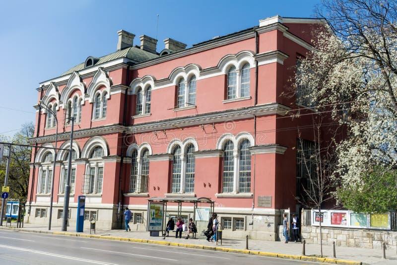 Den nationella akademin av konster i Sofia, Bulgarien arkivbilder