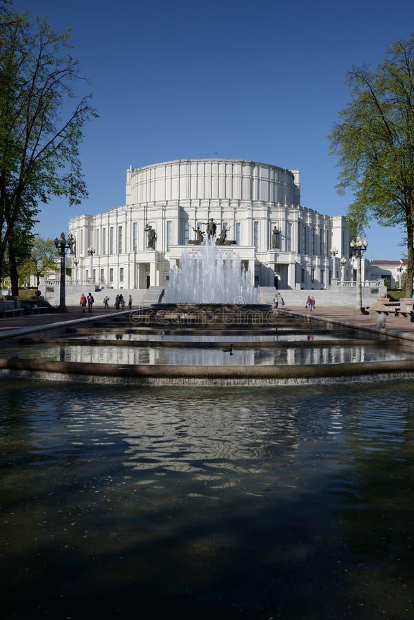 Den nationella akademiska opera- och balettteatern av Vitryssland i Minsk arkivbilder