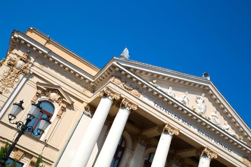 Den nationella teatern i Oradea arkivfoto