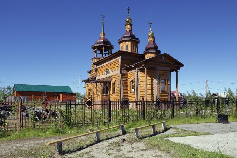 Den ortodoxa kyrkan fotografering för bildbyråer