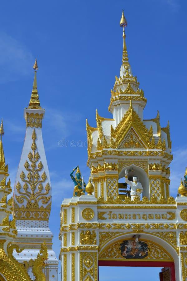 Den Phanom tempel royaltyfri foto