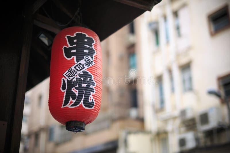 Den röda lyktagarneringen av en traditionella Izakaya i Tai Hang, Hong Kong royaltyfria foton