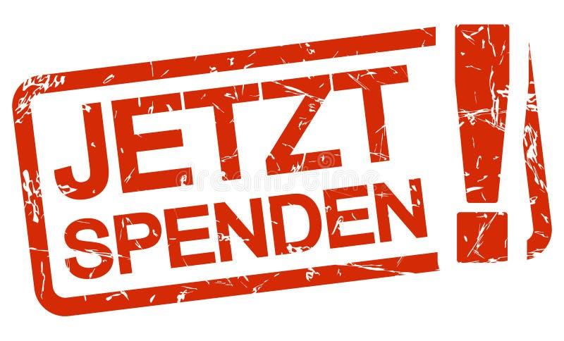 den röda stämpeln donerar nu ( i tysk stock illustrationer