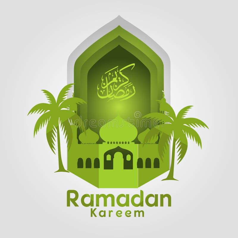 Den Ramadan Kareem Greeting kortmappen i fria händer skriver med en modern stil för pappers- hantverk royaltyfri illustrationer