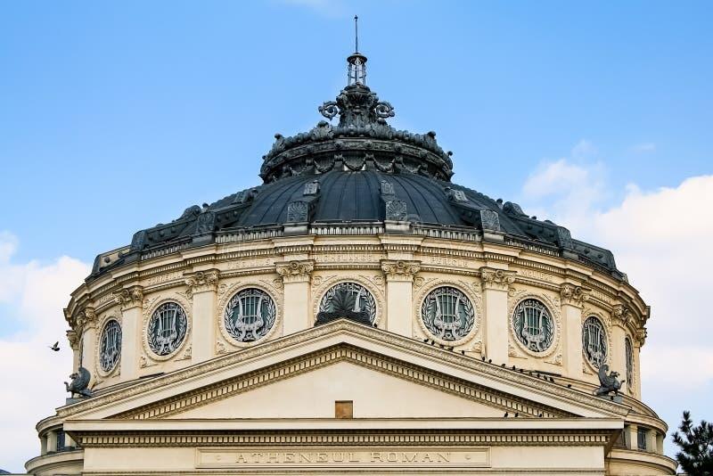Den rumänska atheneumen i huvudstad Bucharest, Rumänien royaltyfri foto