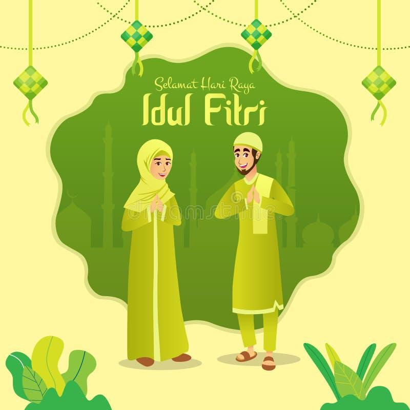 Den Selamat harirayaen Idul Fitri är ett annat språk av lycklig eid mubarak i indones Muslim par för tecknad film som firar Eid a royaltyfri illustrationer
