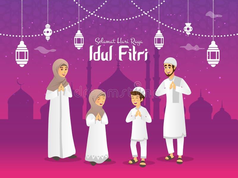 Den Selamat harirayaen Idul Fitri ?r ett annat spr?k av lycklig eid mubarak i indones Muslim familj f?r tecknad film som firar Ei vektor illustrationer