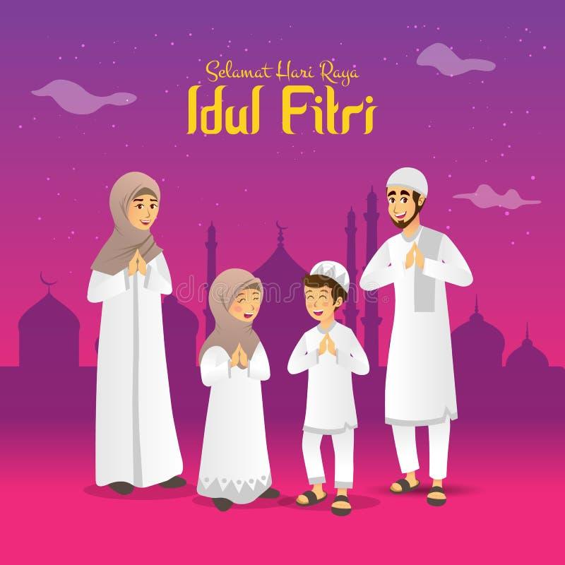 Den Selamat harirayaen Idul Fitri ?r ett annat spr?k av lycklig eid mubarak i indones Muslim familj f?r tecknad film som firar Ei royaltyfri illustrationer