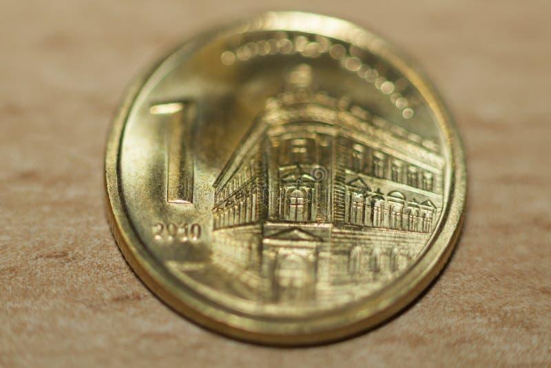 Den serbiska dinaren - mynta pengar arkivfoton