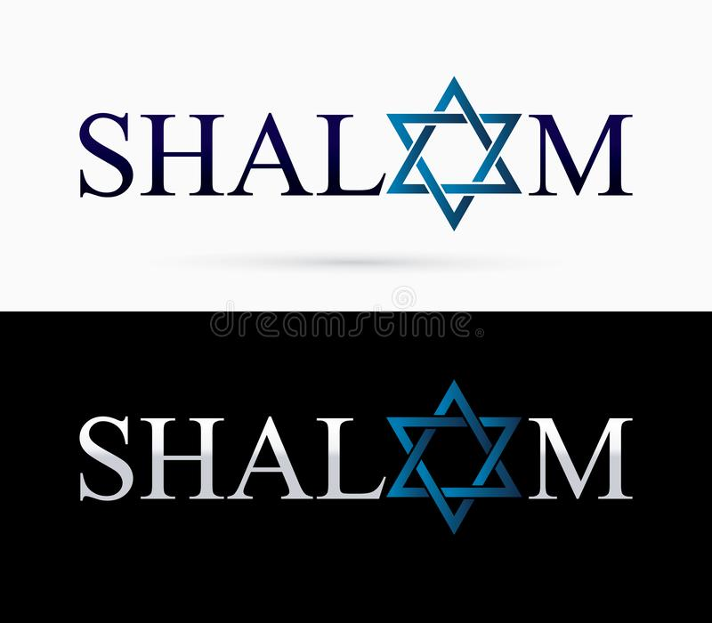 Den Shalom textdesignen Shalom är ett hebréiskt ord som betyder fred, hälsningar och farväl vektor illustrationer