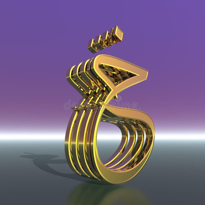 Den sjunde bokstaven i det arabiska språket royaltyfri foto