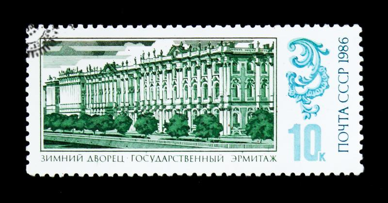 Den statliga eremitboningen är en konstmuseum och en kultur i St Petersburg, Ryssland, circa 1986 royaltyfria bilder
