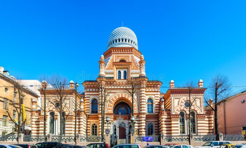 Den storslagna kor- synagogan i St Petersburg fotografering för bildbyråer
