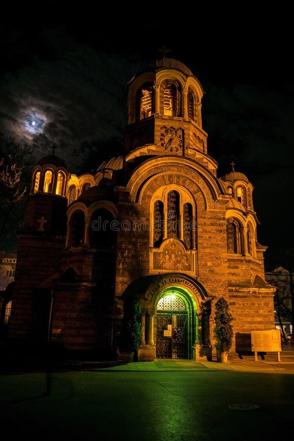 Den Sveti Sedmochislenitsi kyrkan arkivbilder