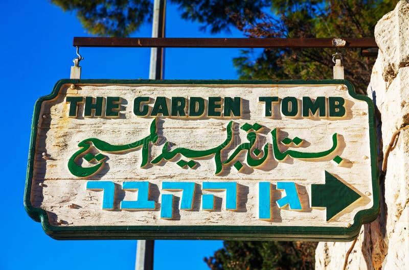 Den trädgårds- gravvalvet undertecknar in Jerusalem arkivfoto