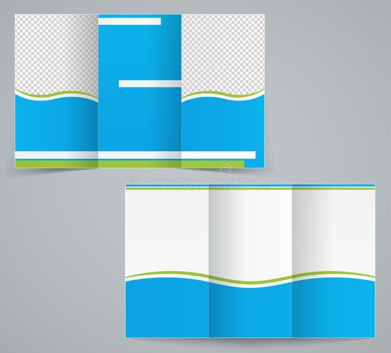 Den trifold affärsbroschyrmallen, blått planlägger reklambladet royaltyfri illustrationer
