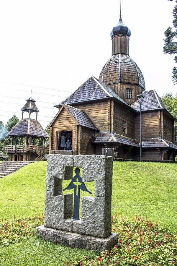 Den ukrainska katolska kyrkan parkerar in royaltyfri fotografi