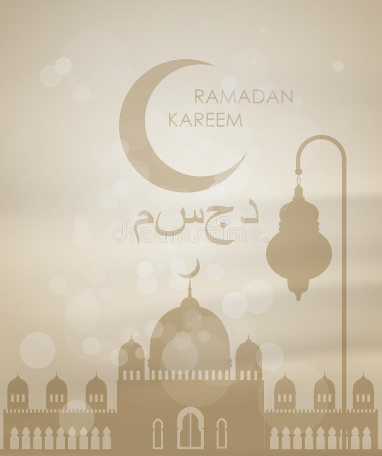 Den upplysta arabiska lyktan på moské silhouetted skinande brun bakgrund för helig månad av muslimgemenskap Ramadan Kareem stock illustrationer