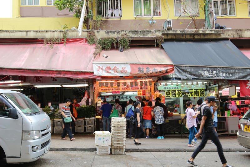 den våta marknaden på den Shui Wo gatan fotografering för bildbyråer