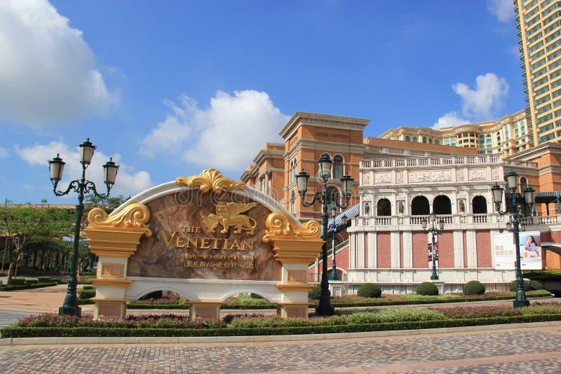 Den Venetian Macaoen royaltyfri fotografi
