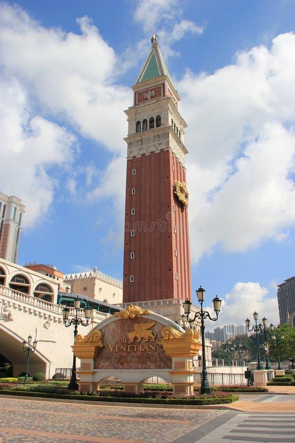 Den Venetian Macaoen arkivfoto