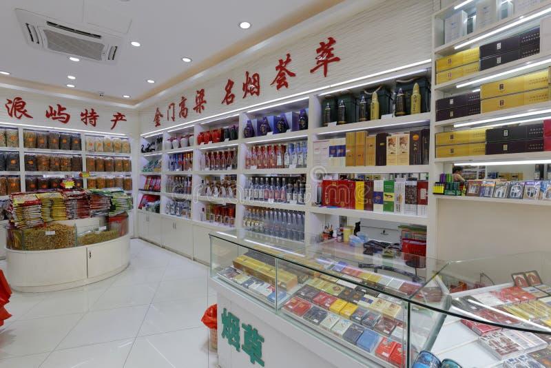 Den Xiamen specialiteten shoppar arkivfoton