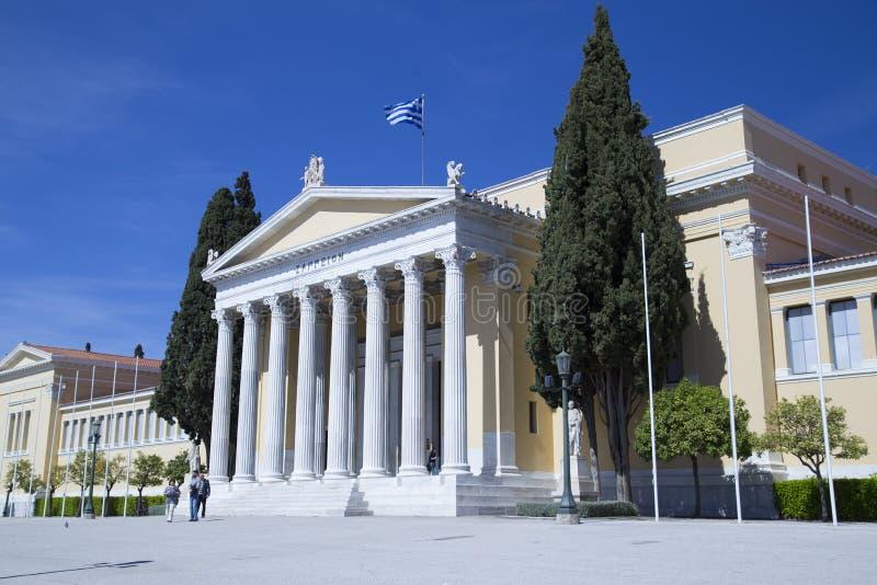 Den Zappeion slotten i Aten arkivbild