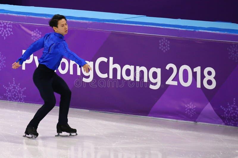 Denis Ten de Kazajistán se realiza en solo programa corto patinador de hombres en los juegos 2018 de olimpiada de invierno imágenes de archivo libres de regalías